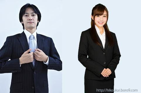 リクルートスーツ男性と女性