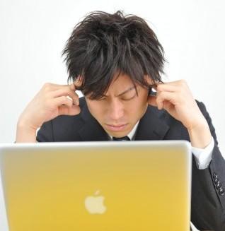 転職活動は会社にばれるのか?ばれた事例。ばれない為には。